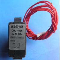 CM3-100Y分励脱扣器