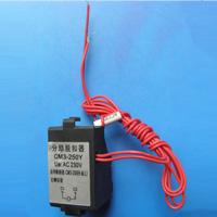 CM3-250Y分励脱扣器