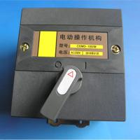 CDM3-100
