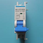 MX+OFwu源型 110-400V