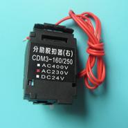 CDM3-160-250分励脱扣qi(you)