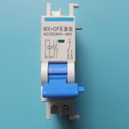 MX+OFwu源型 24-48V